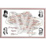 Карта Украины по украинской литературе картинка