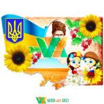 Стенд дитяча симіволіка України – картинка – Плакат Державні символи