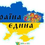 Наклейка карта Украины – на стену