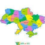 Наклейка карта Украины – оформление школы география